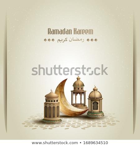 islamic ramadan kareem card design with golden mosque Stock photo © SArts