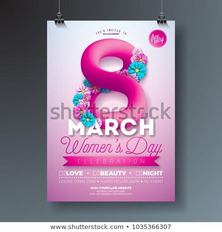 Festa della donna party flyer illustrazione abstract fluido Foto d'archivio © articular