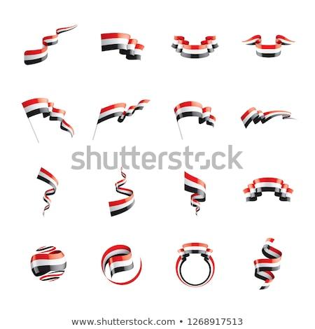 Jemen · vektor · szett · részletes · vidék · forma - stock fotó © butenkow