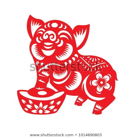 Cerdo papel ilustración signo feliz Foto stock © colematt