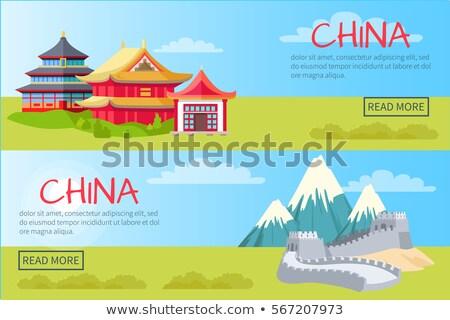 Chine deux photos maisons Photo stock © robuart