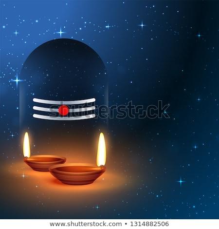 lord shiva shivling lingam for maha shivratri Stock photo © SArts