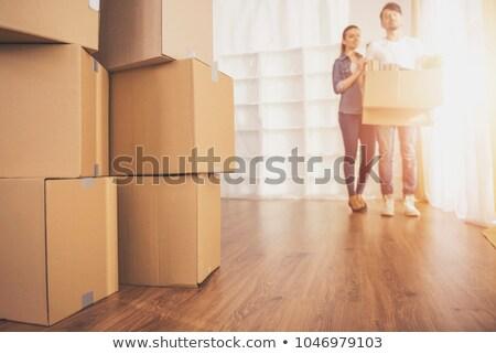 幸せ · カップル · 座って · 階 · 周りに · ボックス - ストックフォト © wavebreak_media