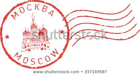 Russian Stamp Stock photo © Koufax73