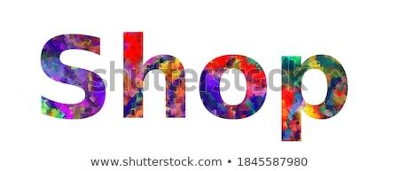 szerzői · jog · szó · kirakat · monitor · törvény · digitális - stock fotó © fuzzbones0