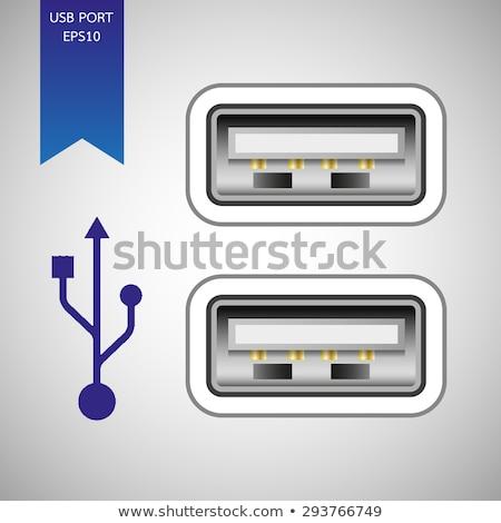Computers usb zijaanzicht laptop business industrie Stockfoto © shutswis