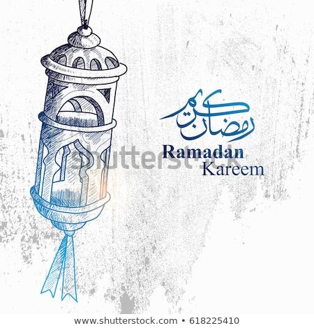 Ramadán üdvözlet arab mecset illusztráció megvilágított Stock fotó © vectomart