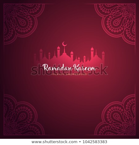 premium eid festival background with mandala decoration stock photo © sarts