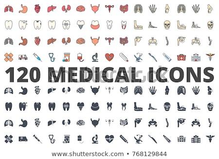 内部 · 眼 · 医療 · 中心 · デザイン - ストックフォト © smoki