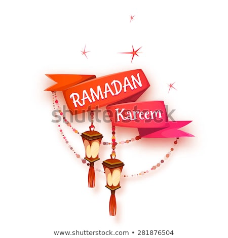 arabic style banner with decorative lantern design Stock photo © SArts