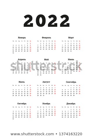 Año simple calendario ruso idioma tamaño Foto stock © evgeny89