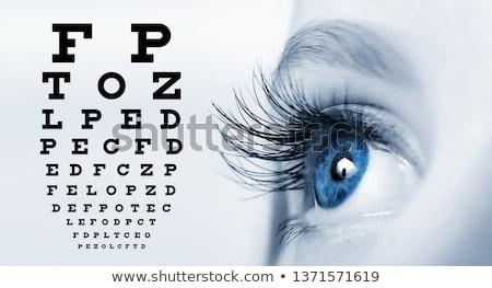 Femenino examen de la vista marco paciente médico Foto stock © lovleah