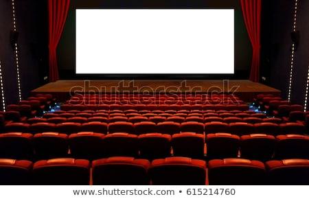 映画 画面 カーテン 映画 コピースペース 赤 ストックフォト © Krisdog