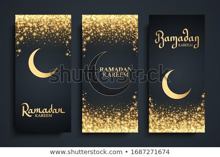 ramadan · árabe · vetor · tipografia · tradução - foto stock © m_pavlov