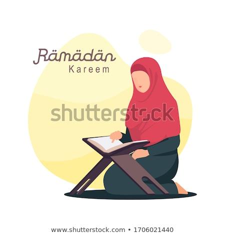Musulmanes mujer lectura jóvenes aislado blanco Foto stock © LightFieldStudios