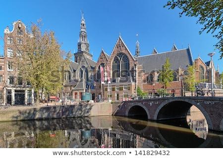 Амстердам ночь выстрел здании Нидерланды Европа Сток-фото © dirkr