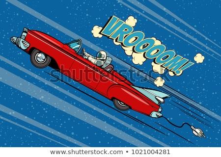 астронавт сидят за колесо автомобилей Поп-арт Сток-фото © studiostoks