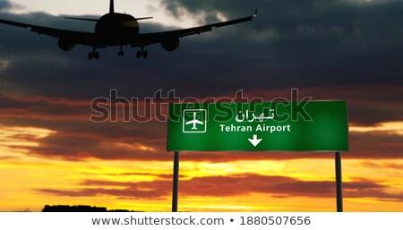 Stok fotoğraf: Tehran City Silhouette On Sunset Background