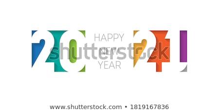 Сток-фото: Новый · год · современных · вектора · бумаги · Cut · иллюстрация
