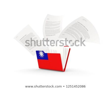 Folder with flag of taiwan Stock photo © MikhailMishchenko