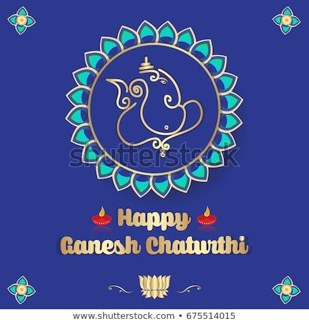 happy ganesh chaturthi festival banner with diya Stock photo © SArts