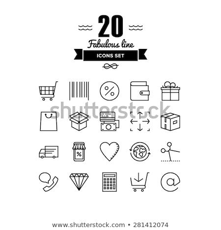 Shopping online cart scatola regalo tag percentuale contorno Foto d'archivio © yupiramos