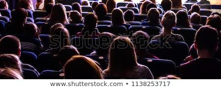 teatro · sala · vacío · cine · conferencia · sala - foto stock © IvicaNS