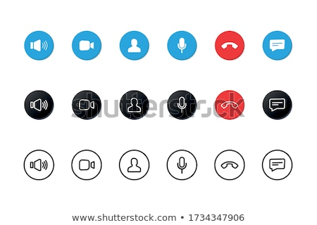 Chat button icon Stock photo © mikemcd