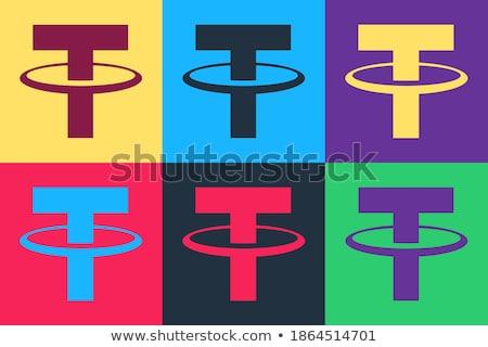 communie · vector · munt · illustratie · net · bancaire - stockfoto © netkov1