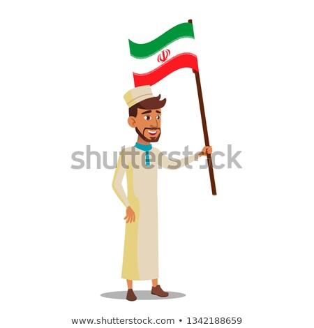 アラブ 少年 フラグ イラン ベクトル 漫画 ストックフォト © pikepicture