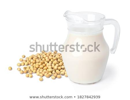 大豆 · 栄養 · 名前 · 家族 · 豊富な - ストックフォト © kenishirotie