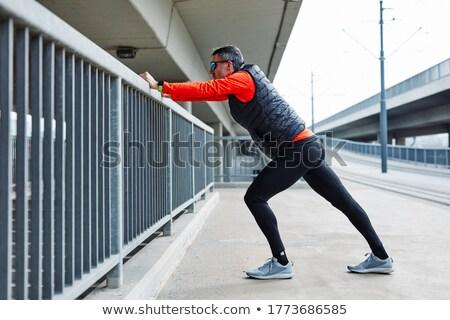 Athletic girl excise Stock photo © elwynn