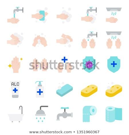 Prysznic wektora ikona odizolowany biały Zdjęcia stock © smoki