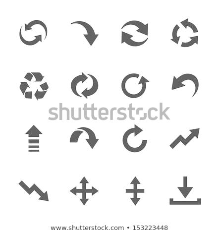 trend, arrow icon  Stock photo © djdarkflower