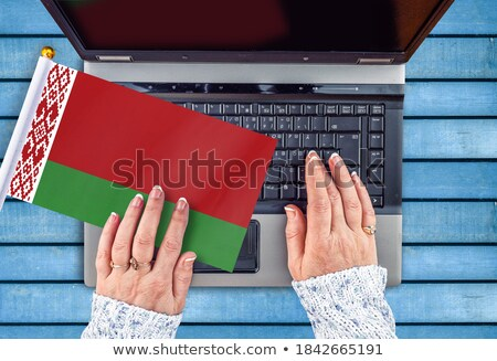 hands working on laptop belarus stock photo © michaklootwijk