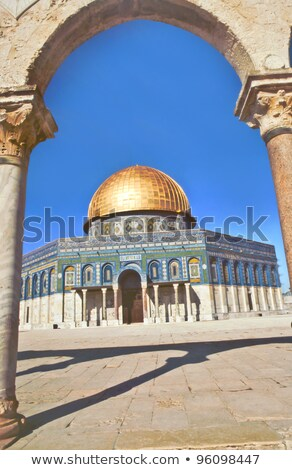 The afternoon sun shines on the golden Dome of the Rock  Stock photo © meinzahn