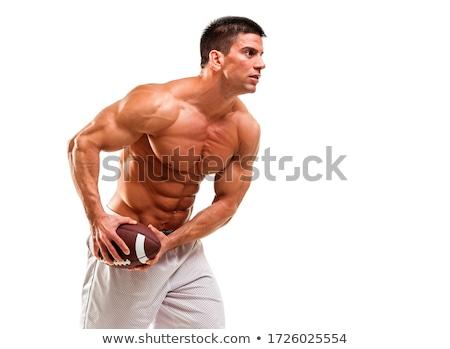 shirtless · voetballer · speler · bal · tonen - stockfoto © wavebreak_media