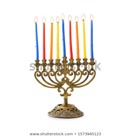 Gelukkig witte jodendom symbool logo wenskaart Stockfoto © Olena