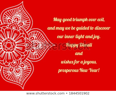 happy diwali ornate text for greeting card stock photo © orensila