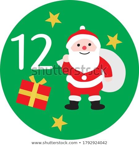 サンタクロース カレンダー 赤 マーク ベクトル 孤立した ストックフォト © pikepicture