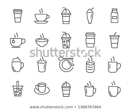 Coffee cups, beans and sugar Stock photo © karandaev