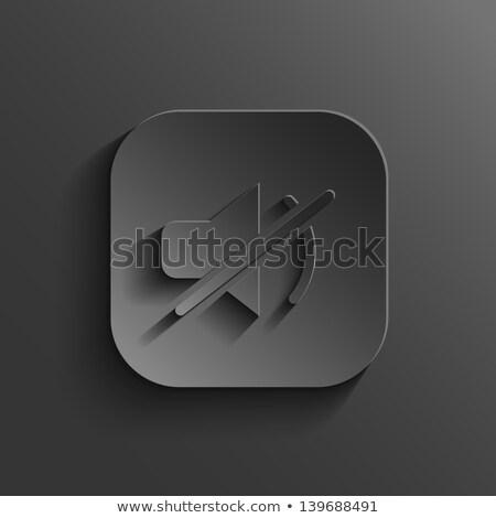 loudspeaker icon vector black app button with shadow. Stock photo © kyryloff