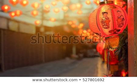 Китайский Новый год Китай города небе бумаги Сток-фото © galitskaya