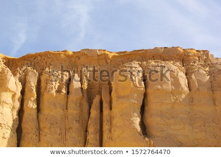 Garip kaya oluşumu Fas doğa dağ taş Stok fotoğraf © smithore
