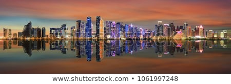 A cityscape view of Doha at Dusk stock photo © SophieJames