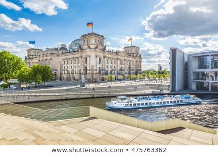 здании · мнение · реке · Берлин · Германия · Правительство - Сток-фото © meinzahn