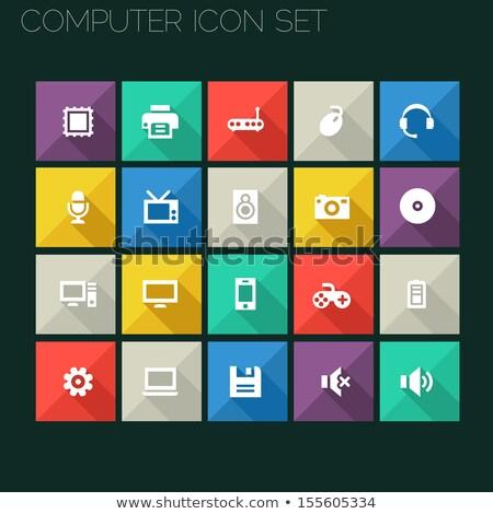 kommunikáció · tér · vektor · ibolya · ikon · terv - stock fotó © bluering