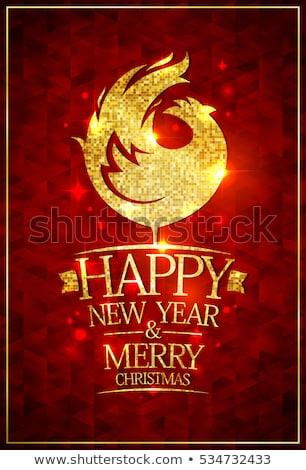 Heureux riche or nouvelle année wallpaper Finance Photo stock © carodi