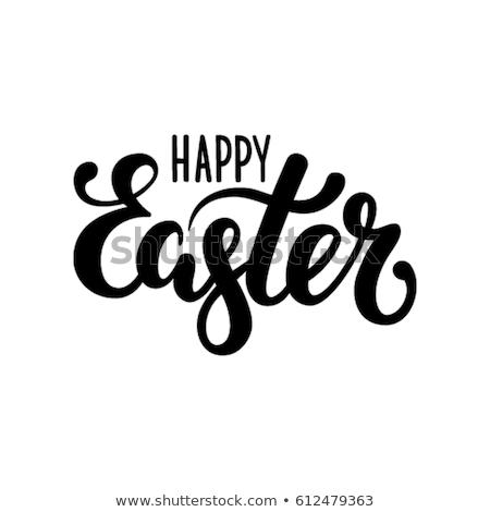Kellemes húsvétot szöveg fekete 3d render fém helyesírás Stock fotó © albund