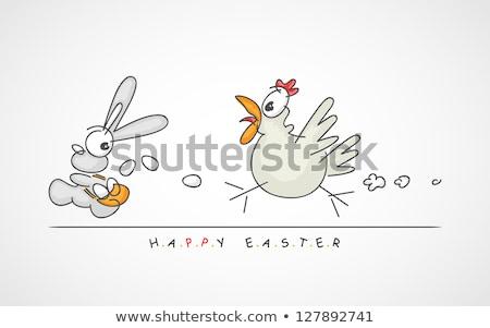 Miedo Cartoon Conejo de Pascua ilustración mirando conejo Foto stock © cthoman
